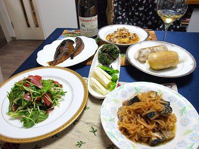 主夫太郎の食卓2