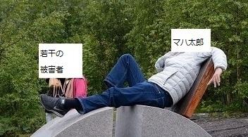 着衣の主夫太郎2013723