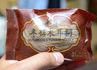 yumi麺2013828
