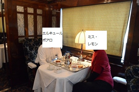 カフェで一服2013924