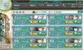 駆逐艦隊主力 13-10-20