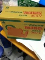たばねらテープ2014 09 23 (2)