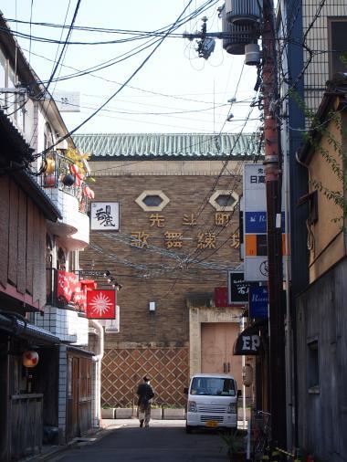 kyoto③