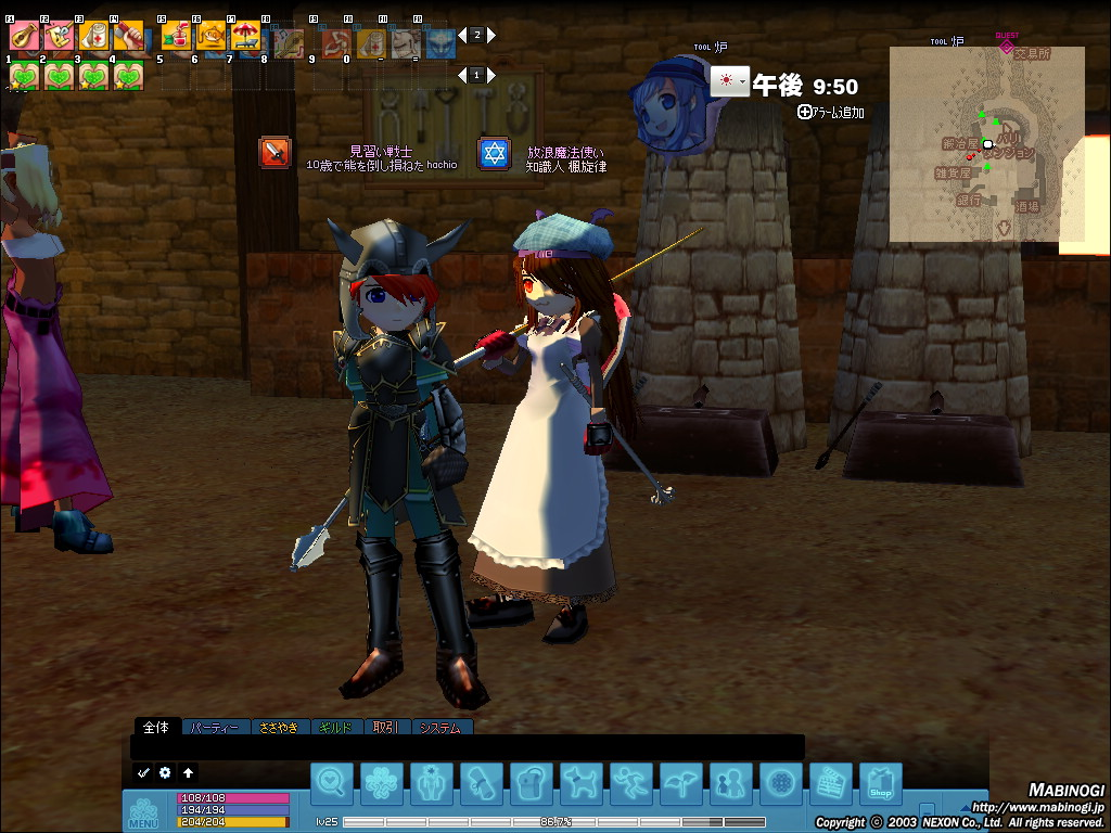 mabinogi_2013_09_10_004.jpg