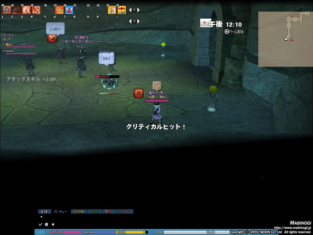 mabinogi_2013_09_16_003.jpg