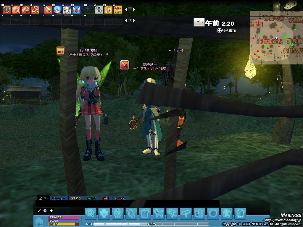 mabinogi_2013_10_05_002.jpg