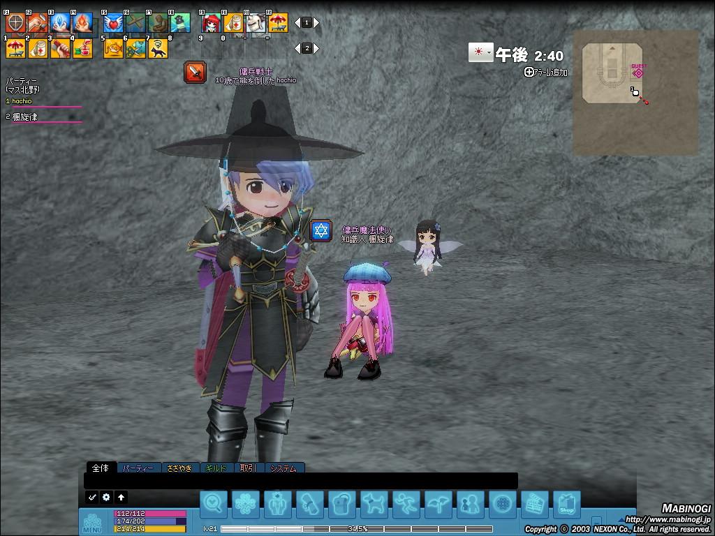 mabinogi_2013_10_08_002.jpg