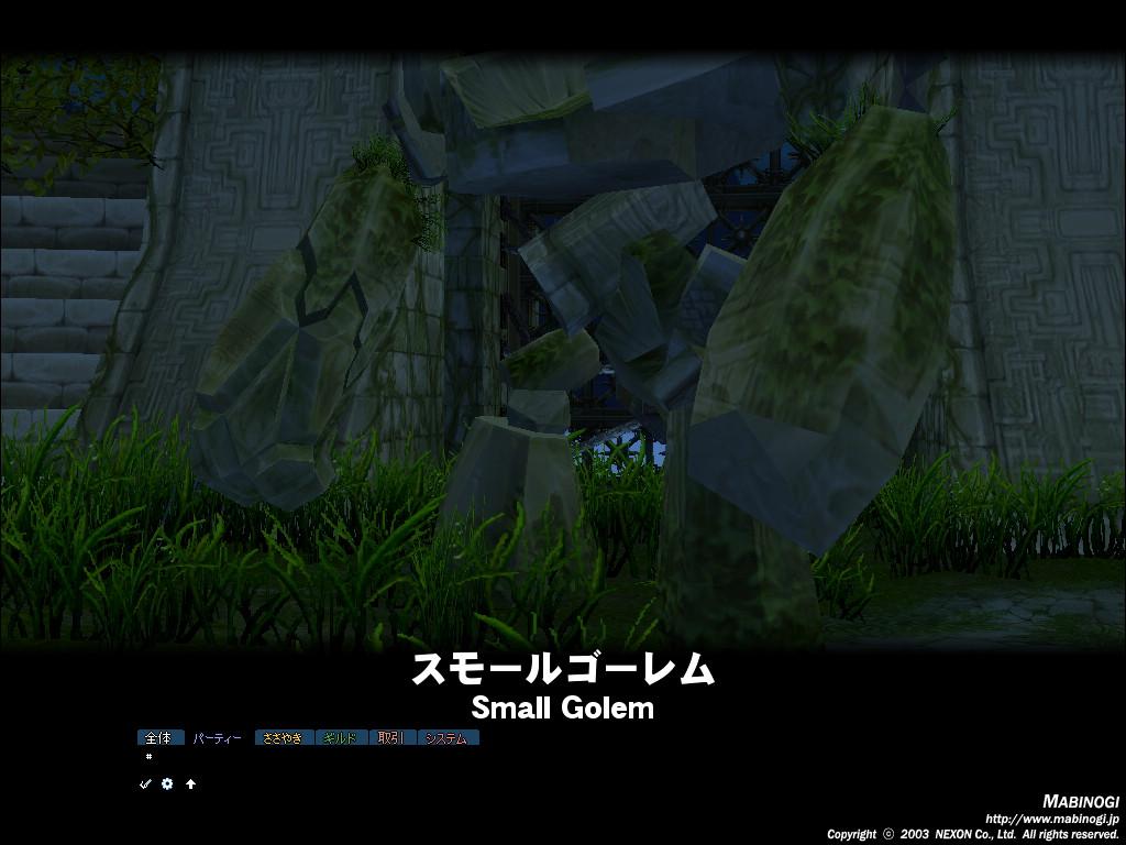 mabinogi_2013_10_09_007.jpg