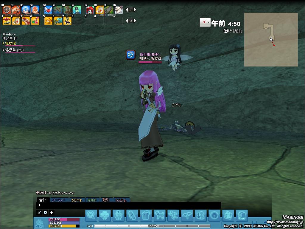 mabinogi_2013_10_11_005.jpg