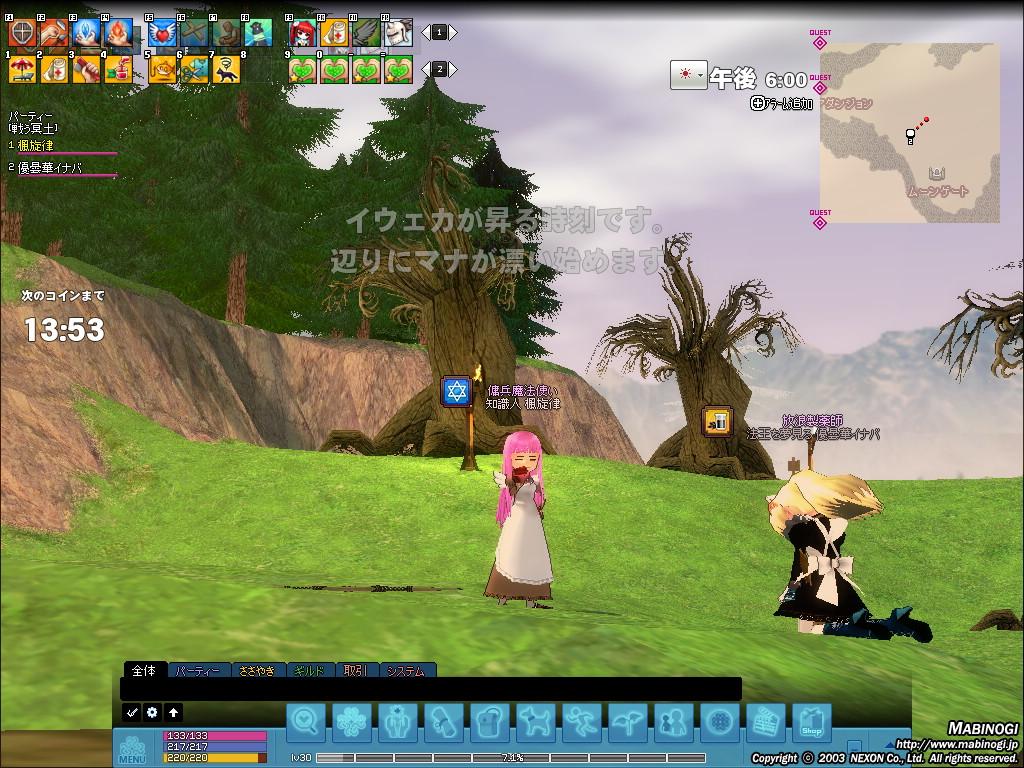 mabinogi_2013_10_11_020.jpg