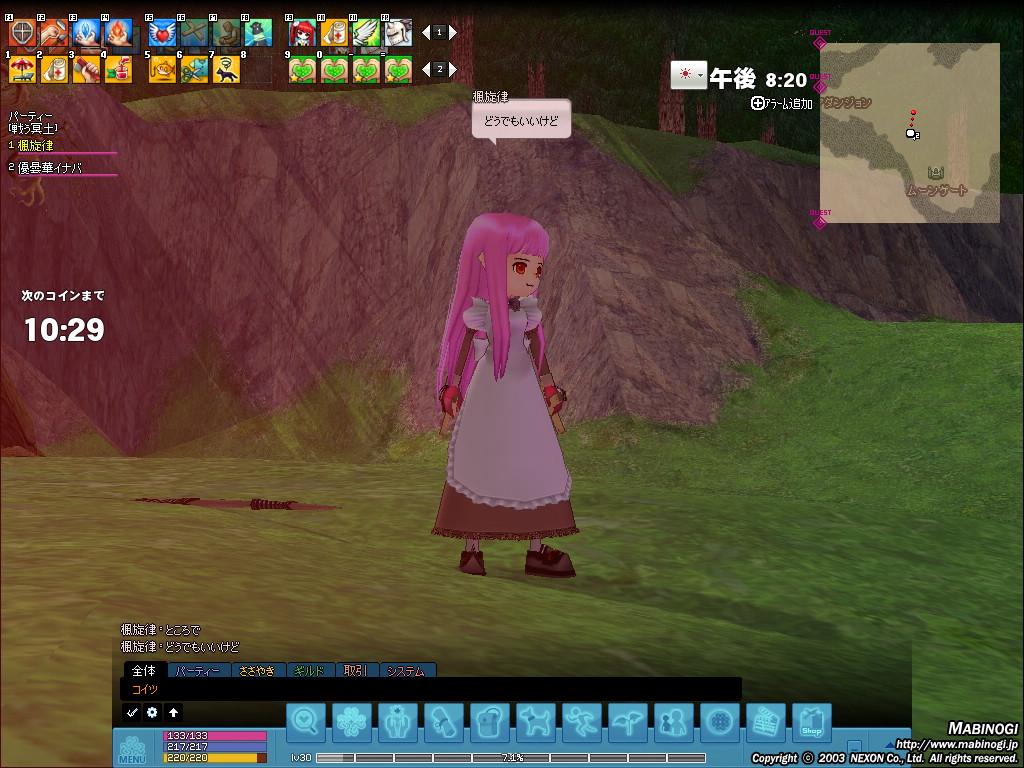 mabinogi_2013_10_11_021.jpg