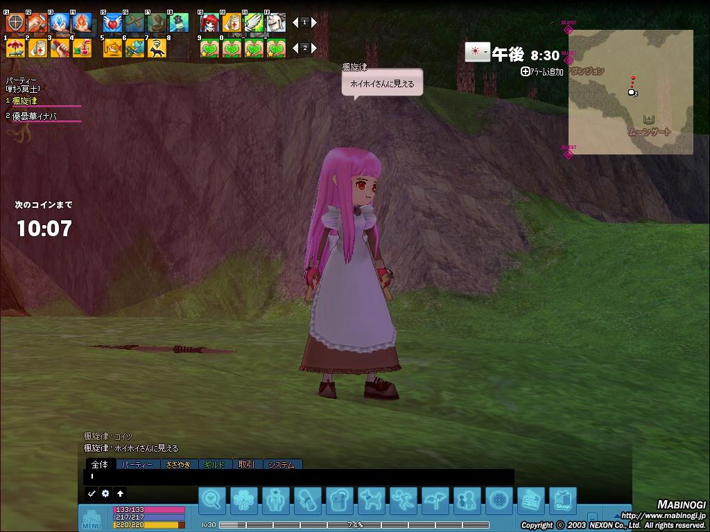 mabinogi_2013_10_11_022.jpg