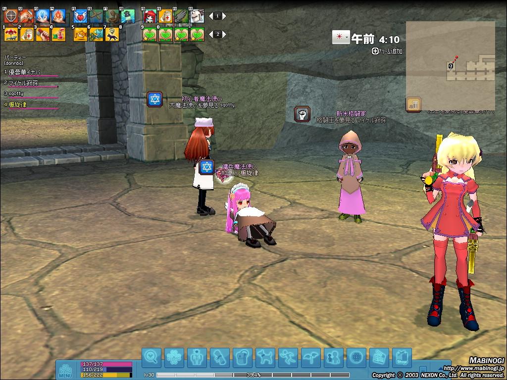 mabinogi_2013_10_12_013.jpg