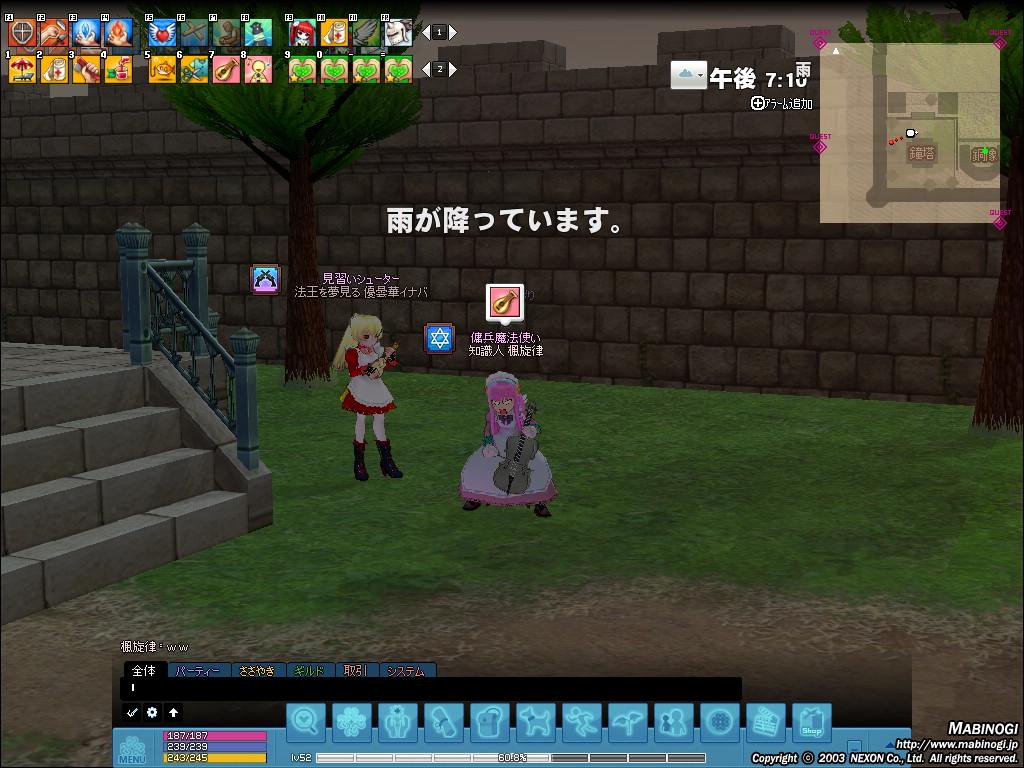 mabinogi_2013_10_15_002.jpg