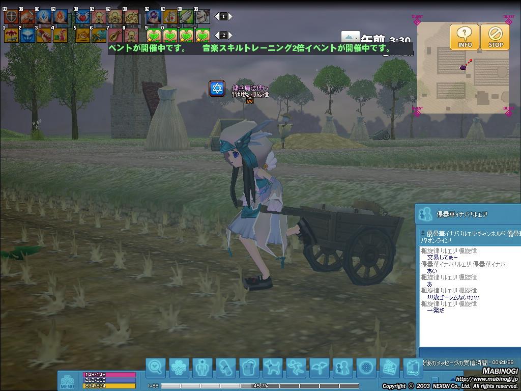 mabinogi_2013_10_18_001.jpg