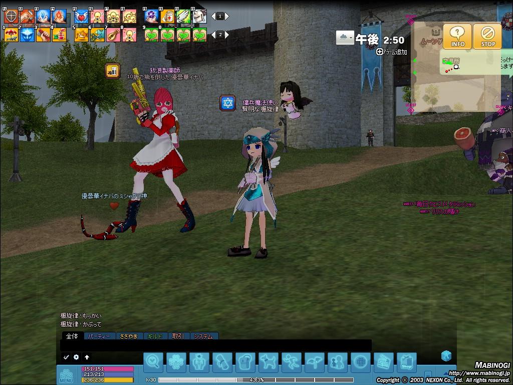 mabinogi_2013_10_18_003.jpg