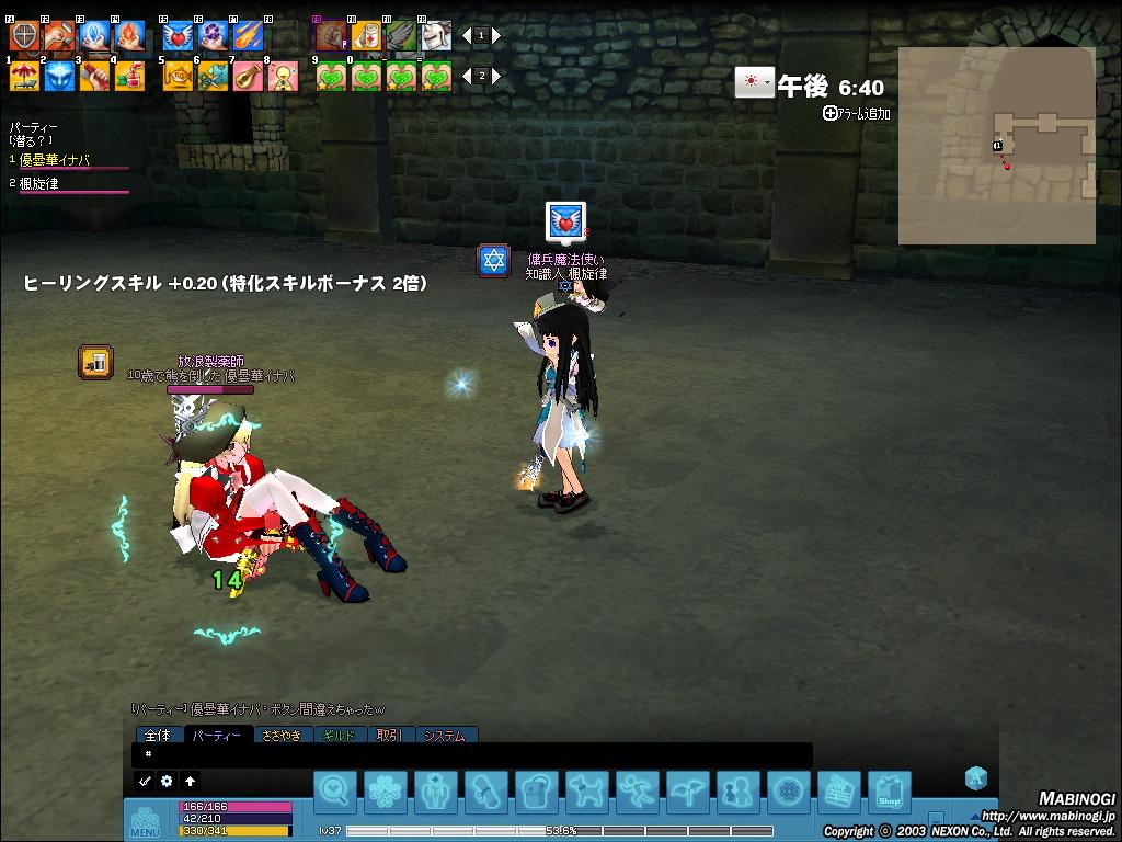mabinogi_2013_10_18_016.jpg