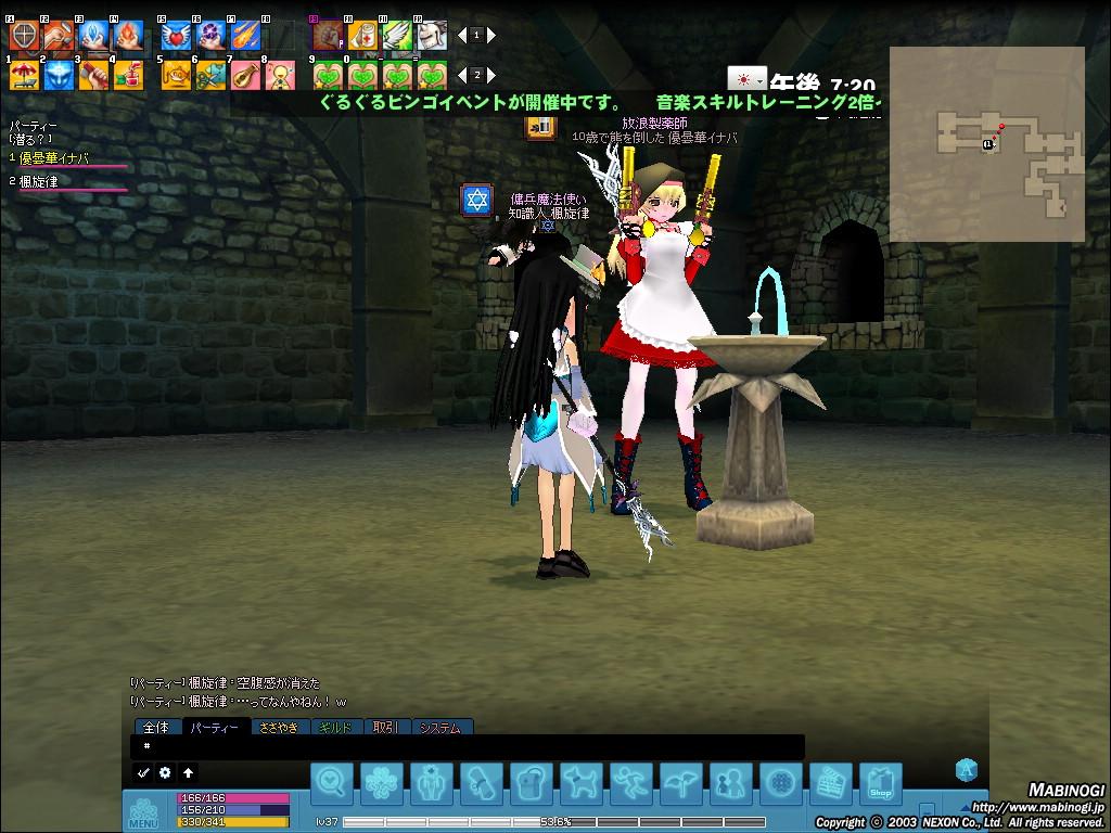 mabinogi_2013_10_18_017.jpg