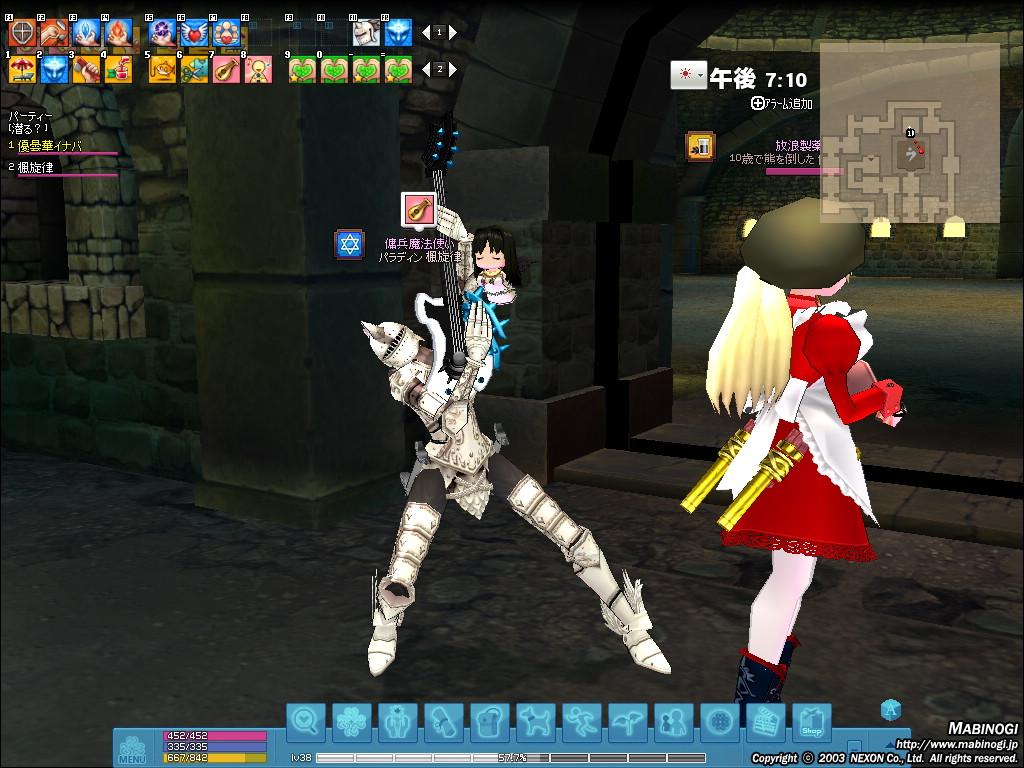 mabinogi_2013_10_18_024.jpg