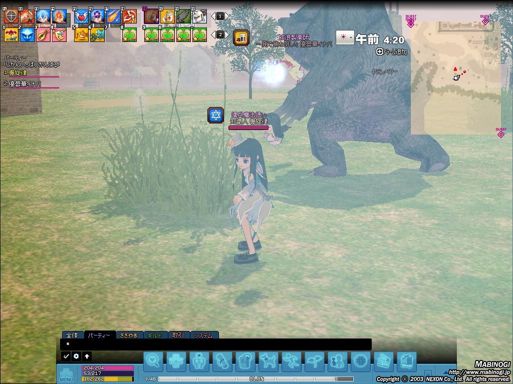 mabinogi_2013_10_19_002.jpg