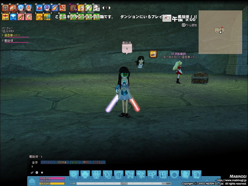 mabinogi_2013_10_20_004.jpg