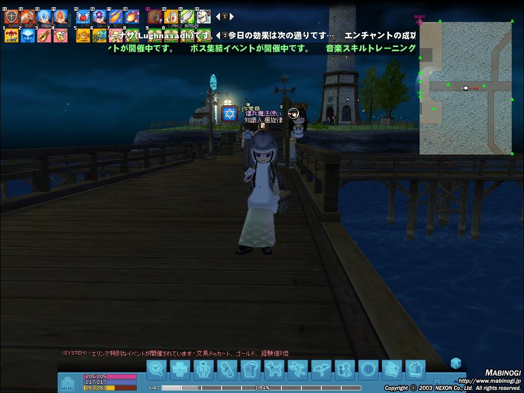 mabinogi_2013_10_24_001.jpg