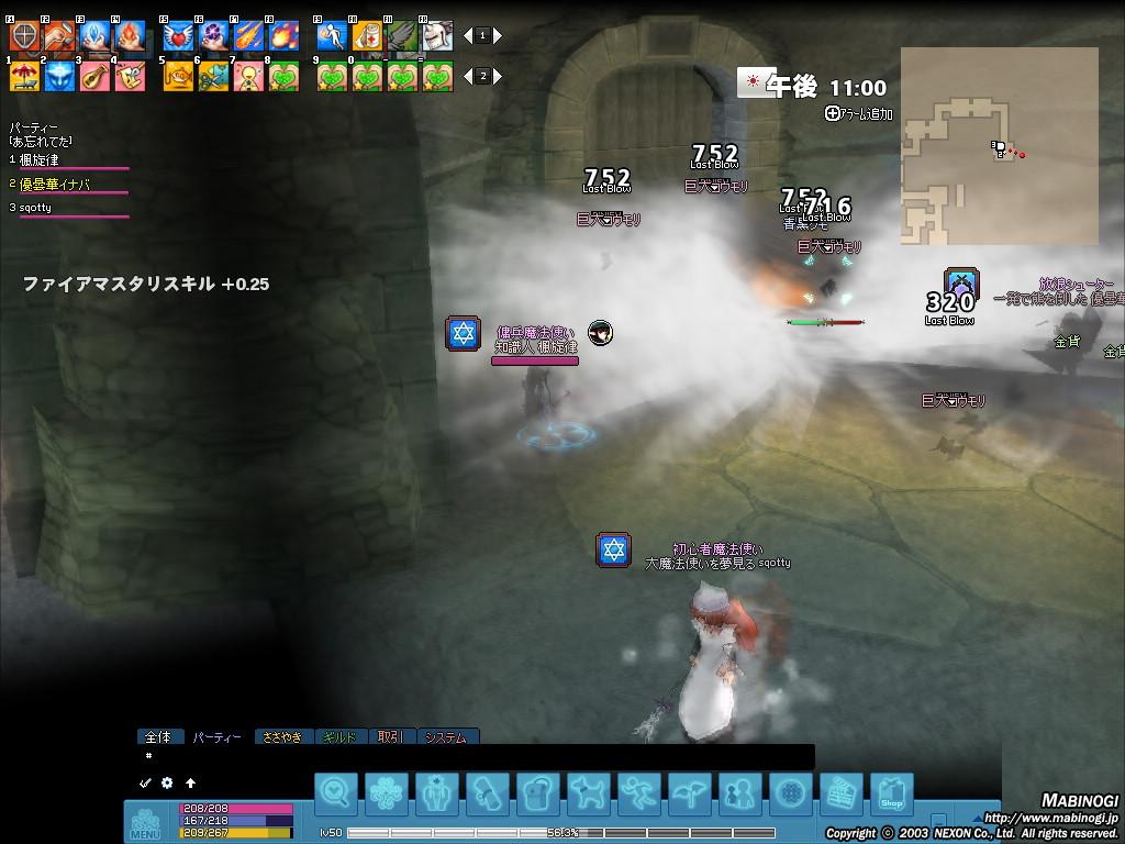 mabinogi_2013_10_24_011.jpg