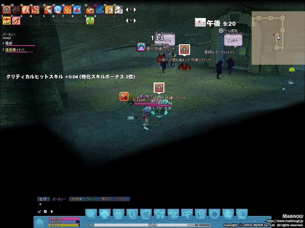 mabinogi_2013_11_02_020.jpg