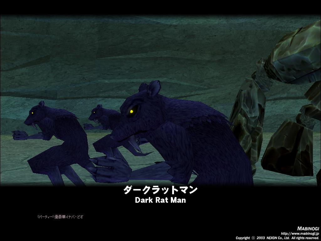 mabinogi_2013_11_02_025.jpg
