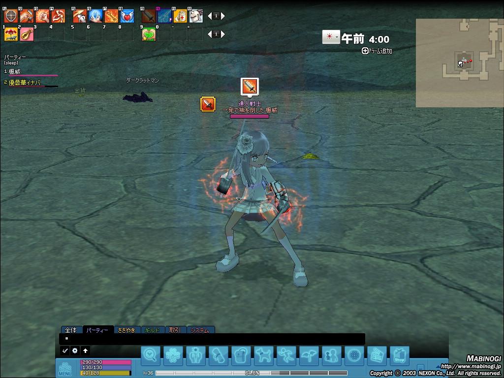 mabinogi_2013_11_02_027.jpg