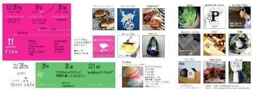131120_04.jpg
