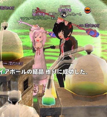 mabinogi_2013_12_07_007.jpg
