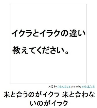 ___20130418121031.jpg