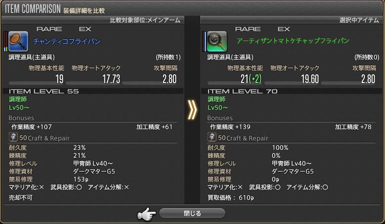Riko-Elfir-2014_10_17-00_23_24.jpg