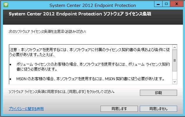2013-09-28-02.jpg