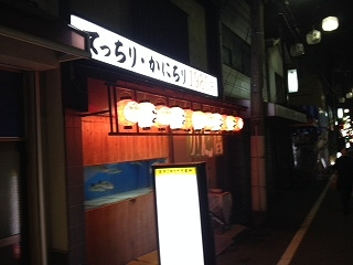 kani8.jpg