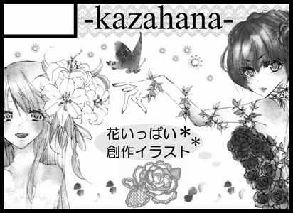 5月の新作「薔薇姫」と「百合姫」です