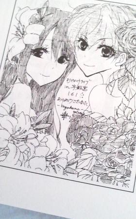 ポストカードにもなっている薔薇姫と百合姫ですね~