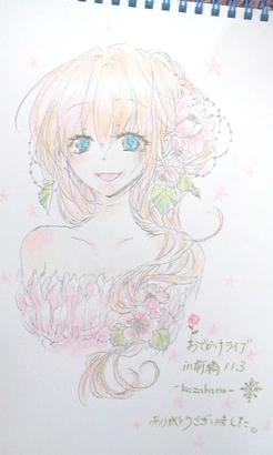 スイちゃん 「花姿」 表紙バージョン!