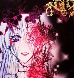 「黒闇花」