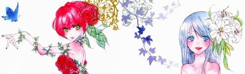 「薔薇姫」「百合姫」より