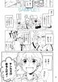13/10/20発行