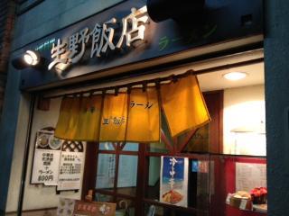 moblog_ed7e5973.jpg