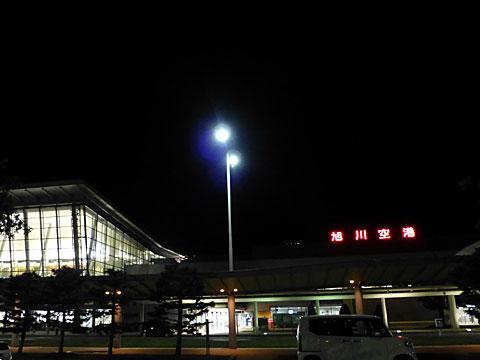 14 9/13 旭川空港
