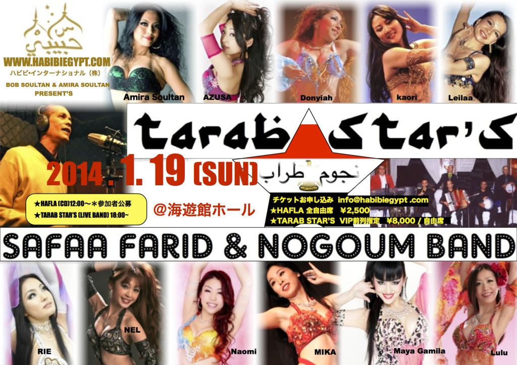 TARAB-STARS1-1024x723.jpg