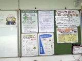 katakuragolfcenter_keijiban