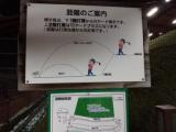 sakuragaoka_annaiban