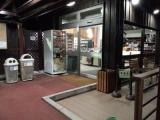 sakuragaoka_front