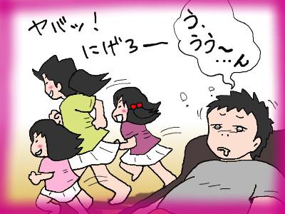 3simai_nejinejike03.jpg