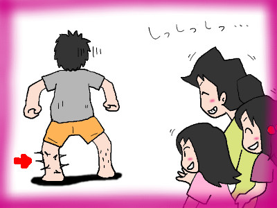3simai_nejinejike05.jpg
